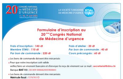 Formulaire d'inscription au 20ème Congrès National de Médecine d'Urgence