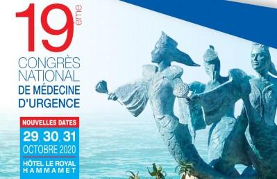 Nouvelles dates du 19ème Congrès National de Médecine d'Urgence