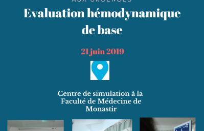 2ème séminaire de la formation diplômante en échographie appliqué à la Médecine d'urgence (3ème session)