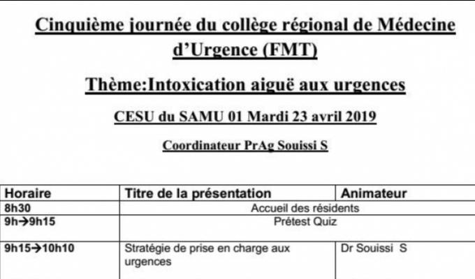5ème EPU du collège régional de médecine d'urgence Faculté de Médecine de Tunis