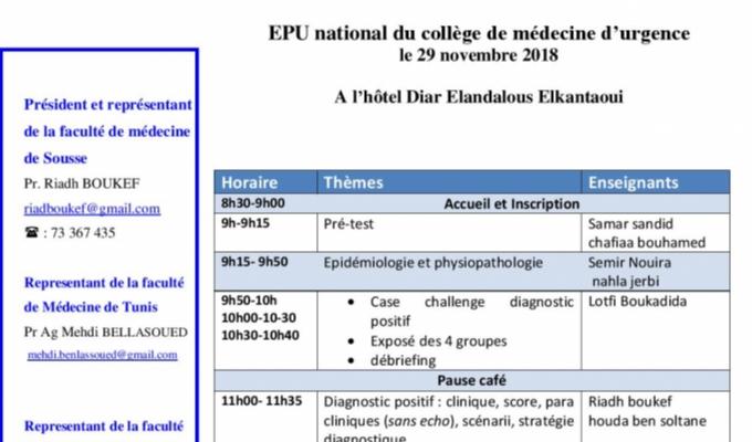 Lancement du Collège National de Médecine d'Urgence : Première Journée