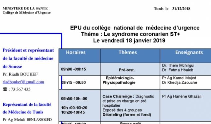 EPU du collège national de Médecine d'urgence : deuxième journée