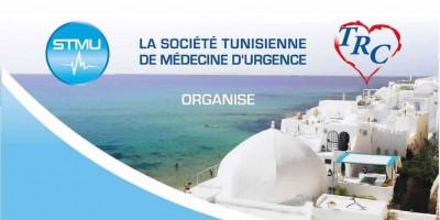 17 ème congrès national de médecine d'urgence